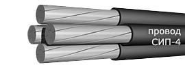 Провод СИП-4 4х120+2х16