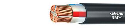 ВВГ 5x4,0 - кабель силовой медный в ПВХ-изоляции