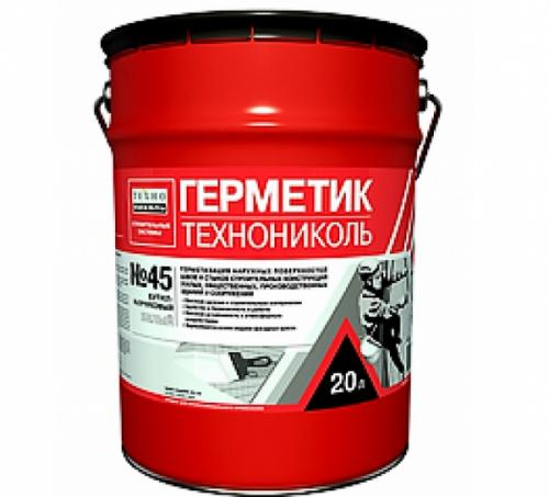 Герметик бутилкаучуковый ТехноНИКОЛЬ №45