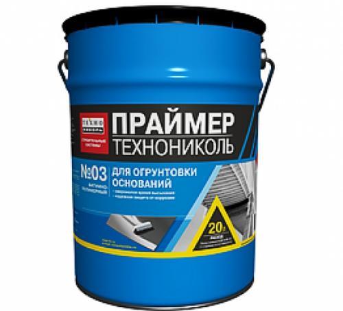 Праймер битумно-полимерный ТЕХНОНИКОЛЬ №03