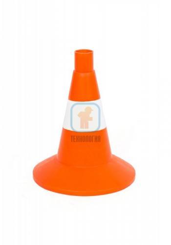 Конус дорожный сигнальный КС 1.4 (320 мм) оранжевый, 1 белая полоса