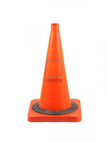 Конус дорожный сигнальный КС 2.2.0 (С утяжелителем) оранжевый, однотонный
