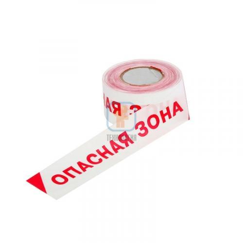 Лента сигнальная оградительная ЛО-250 «Опасная зона!», красно-белая, 75мм/50мкм/250п.м