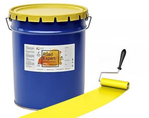 Эмаль АК-511 «Road Expert» желтая фас.30 кг.