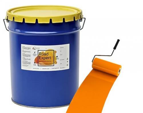 Эмаль АК-511 «Road Expert» оранжевая фас.30 кг.