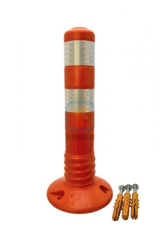 Столбик разделительный гибкий 450 мм