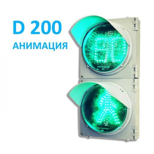 Пешеходный светофор П.1.1 с анимацией