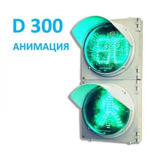 Пешеходный светофор П.1.2 с анимацией