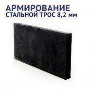 Техническая пластина 500х250х40, Армирование - стальной трос 8,2мм