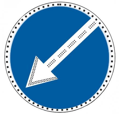 Светодиодный (импульсный) знак 4.2.1, 4.2.2, 4.2.3 , D 700 светодиоды по контуру и стрелке