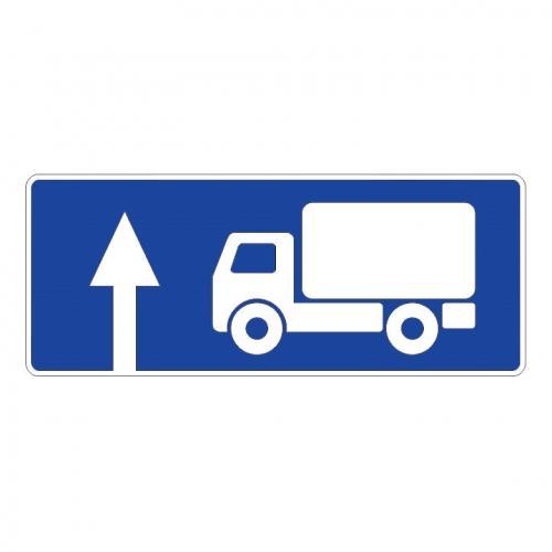 6.15.1 — Направление движения для грузовых автомобилей