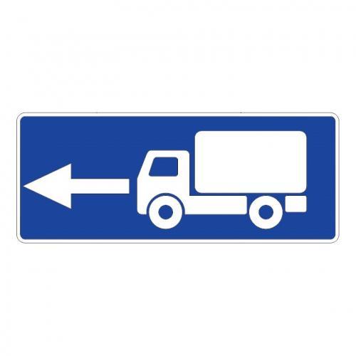6.15.3 — Направление движения для грузовых автомобилей