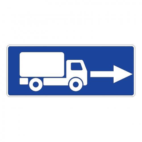 6.15.2 — Направление движения для грузовых автомобилей