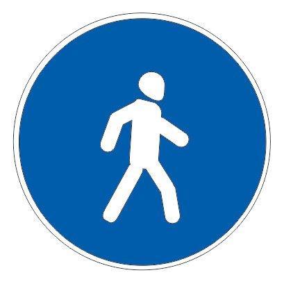 4.5 — Пешеходная дорожка