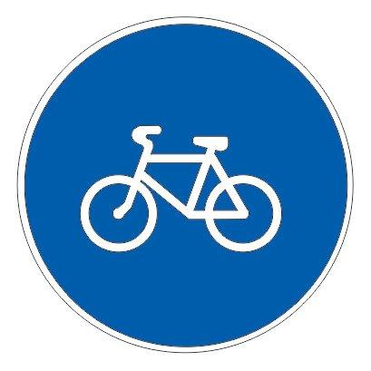 4.4 — Велосипедная дорожка