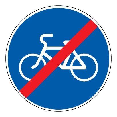 4.4.2 — Конец велосипедной дорожки или полосы для велосипедистов