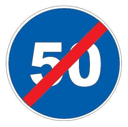 4.7 — Конец зоны ограничения минимальной скорости