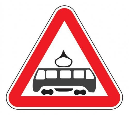 1.5 — Пересечение с трамвайной линией