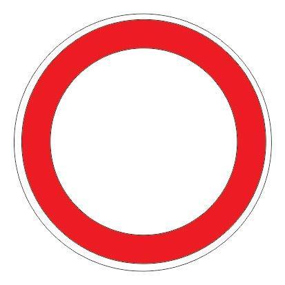 3.2 — Движение запрещено