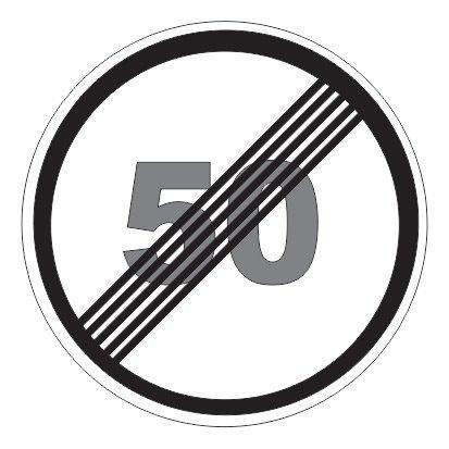 3.25 — Конец зоны ограничения максимальной скорости