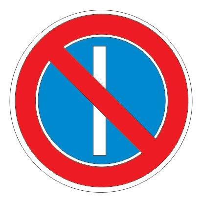 3.29 — Стоянка запрещена по нечетным числам месяца