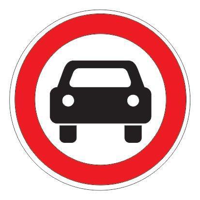 3.3 — Движение механических транспортных средств запрещено