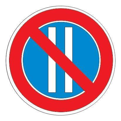 3.30 — Стоянка запрещена по четным числам месяца