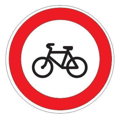 3.9 — Движение на велосипедах запрещено