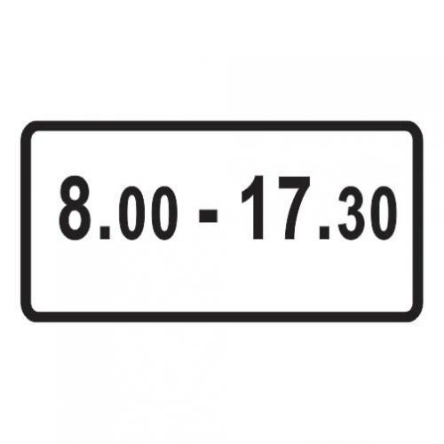 8.5.4 — Время действия