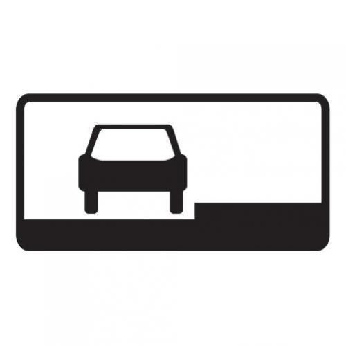 8.6.1 — Способ постановки транспортного средства на стоянку