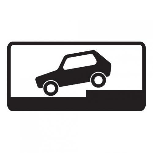 8.6.6 — Способ постановки транспортного средства на стоянку
