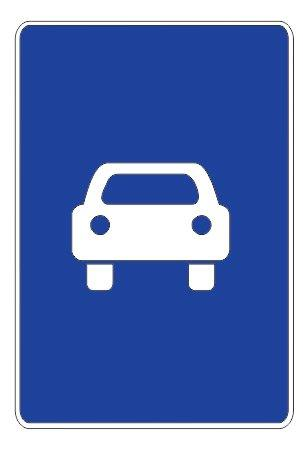 5.3 — Дорога для автомобилей