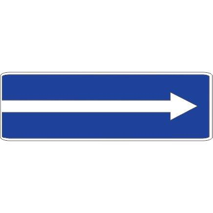 5.7.1 — Выезд на дорогу с односторонним движением