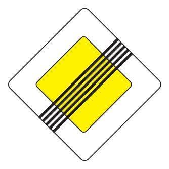 2.2 — Конец главной дороги