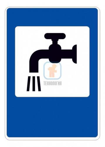 7.8 — Питьевая вода