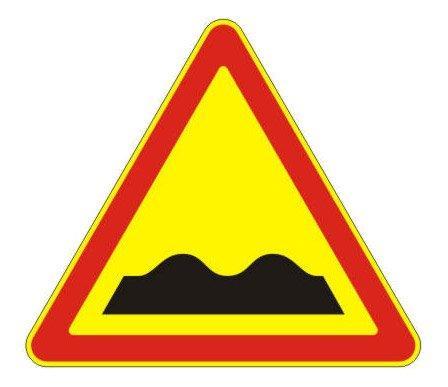 1.16 — Неровная дорога - временный дорожный знак на желтом фоне