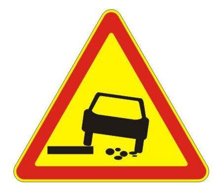 1.19 — Опасная обочина - временный дорожный знак на желтом фоне