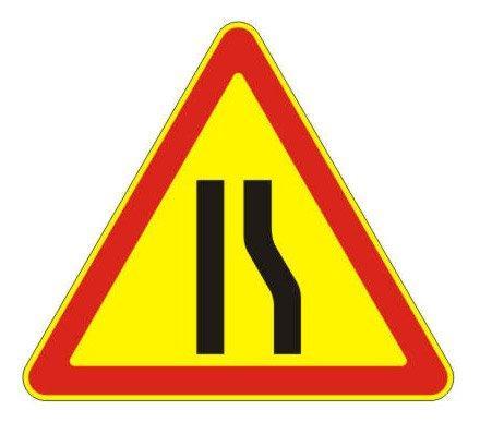 1.20.2 — Сужение дороги - временный дорожный знак на желтом фоне