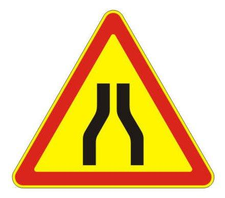 1.20.1 — Сужение дороги - временный дорожный знак на желтом фоне