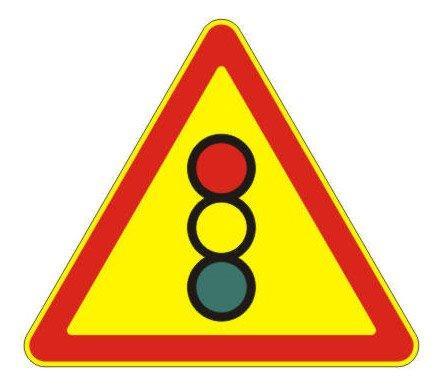 1.8 — Светофорное регулирование - временный дорожный знак на желтом фоне