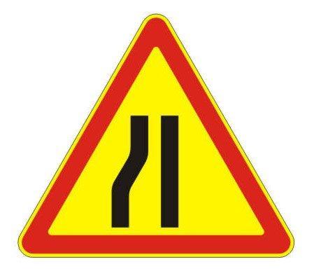 1.20.3 — Сужение дороги - временный дорожный знак на желтом фоне
