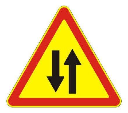 1.21 — Двустороннее движение - временный дорожный знак на желтом фоне