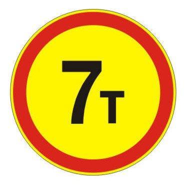 3.11 — Ограничение массы - временный дорожный знак на желтом фоне