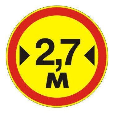 3.14 — Ограничение ширины - временный дорожный знак на желтом фоне