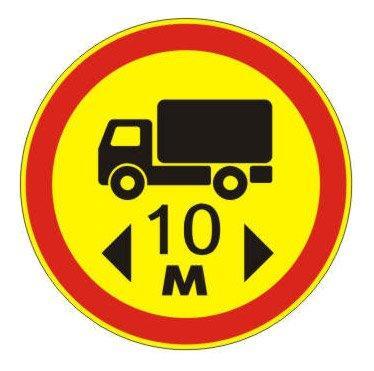 3.15 — Ограничение длины - временный дорожный знак на желтом фоне