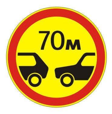 3.16 — Ограничение минимальной дистанции - временный (на желтом фоне)