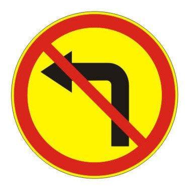 3.18.2 — Поворот налево запрещен - временный (на желтом фоне)