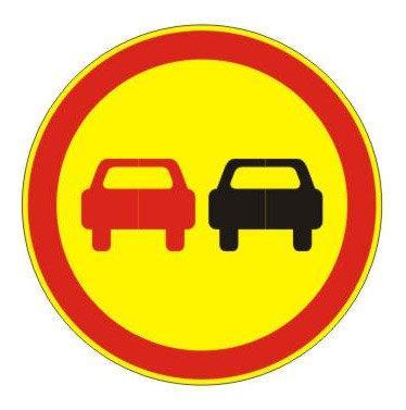 3.20 — Обгон запрещен - временный дорожный знак на желтом фоне