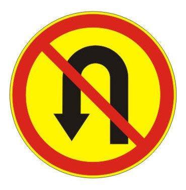 3.19 — Разворот запрещен - временный дорожный знак на желтом фоне