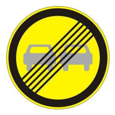 3.21 — Конец зоны запрещения обгона - временный (на желтом фоне)
